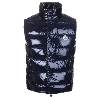 Gilet Moncler Nuovo Ghany Blu Scuro Firenze
