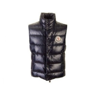 Moncler Quilted Body Warmer- Nero Prezzi